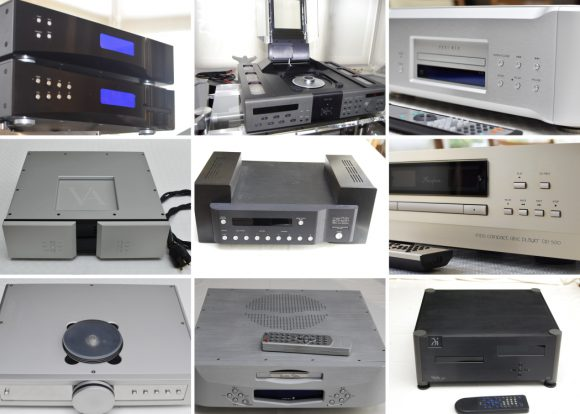 CD/SACD Players & DACs, Streamers/Digital Storage